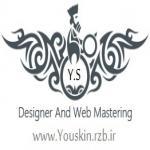 یو اسکین | قالب وبلاگ,گرافیک,کد جاوا,آموزش | Youskin